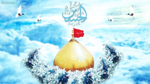 The_Birth_Of_Imam_Hussain